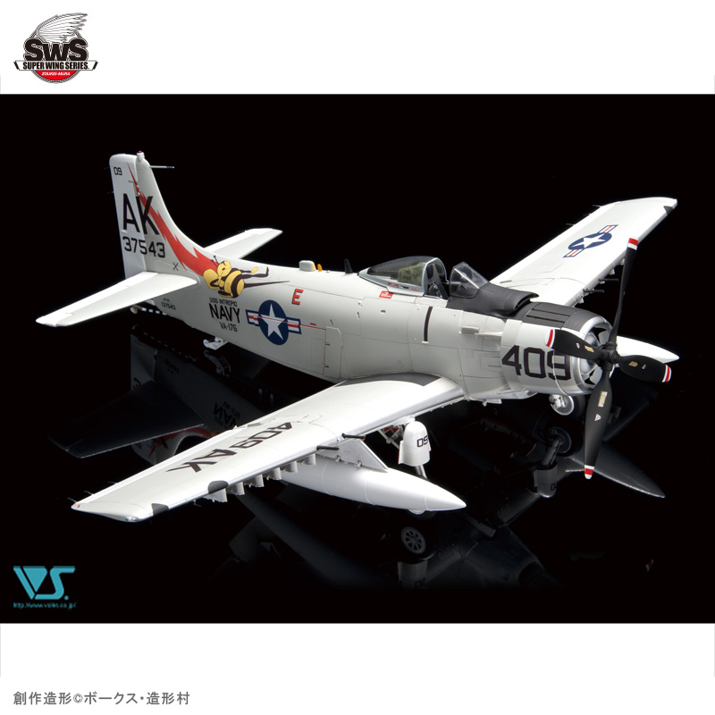 SWS 1/32 A-1H U.S.NAVY INCLUDES U.S. AIRCRAFT WEAPONS