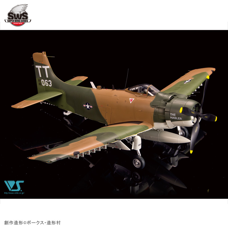 SWS 1/32 A-1J U.S.AIR FORCE INCLUDES U.S. AIRCRAFT WEAPONS