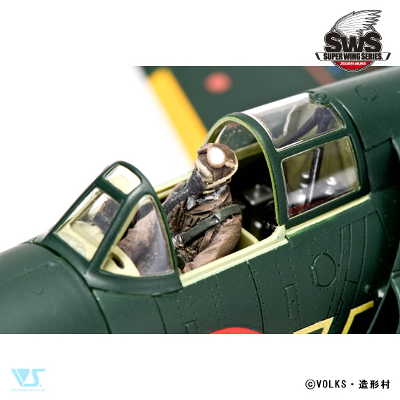 SWOP 1/48 Shinden Forward Facing Pilot Figure