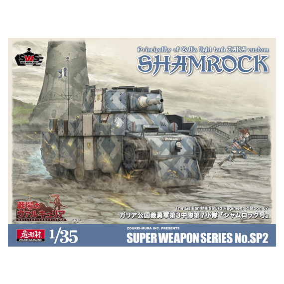 1/35 scale Plastic Model Kit SHAMROCK