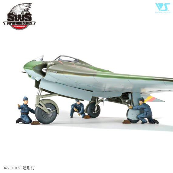 SWOP 1/32 Ho 229 Ground Crew Set