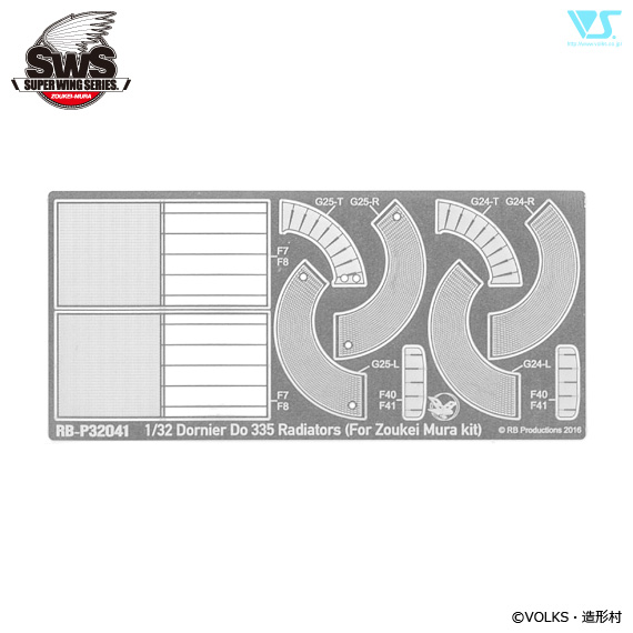 SWOP 1/32 Do 335 Radiators Set